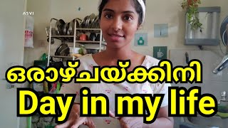 1 week of Daily vlogs #1|Day in my life|How do i manage home and youtube|Asvi vlogs|Asvi Malayalam