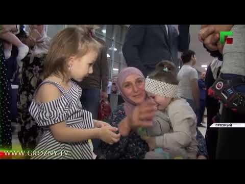 В Грозный доставлены 9 российских детей из Ирака