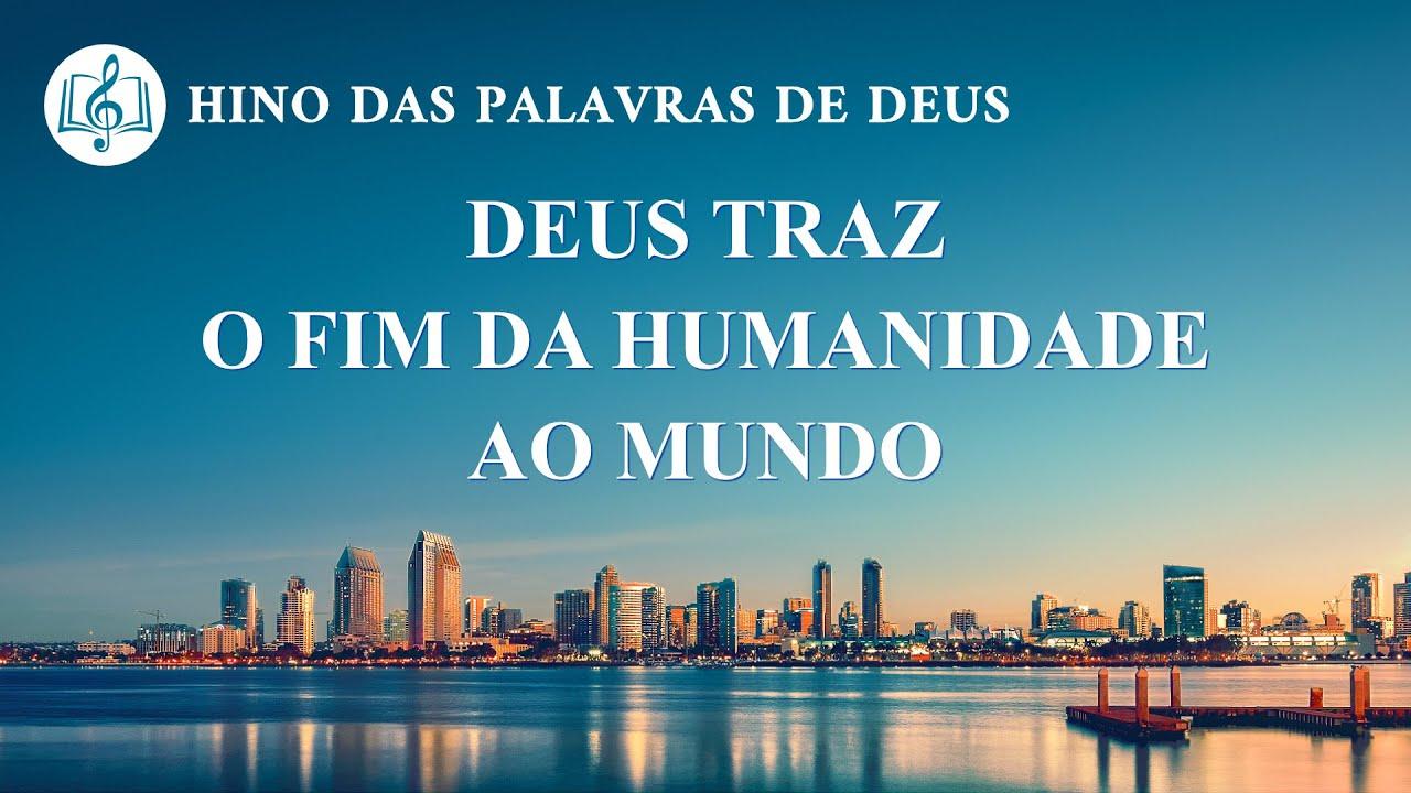 """Música gospel 2020 """"Deus traz o fim da humanidade ao mundo"""""""