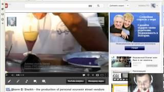 Как снизить качество воспроизведения видео Ютуб #PI