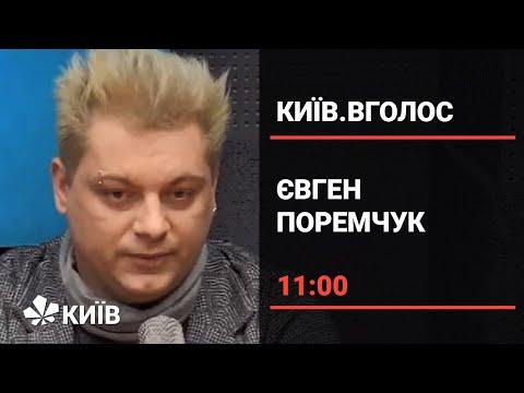 Телеканал Київ: Діджиталізація в Україні: яка вона?