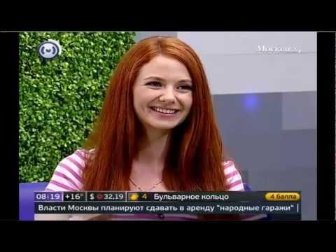 Lena Katina interview in Moscva 24 Jun 7