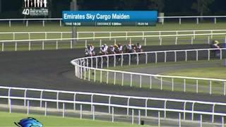 Race 1 - Emirates Sky Cargo