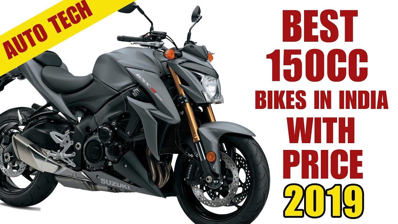 Best 150cc Bike In India 2020 Best Bike Under 150cc Best 150cc