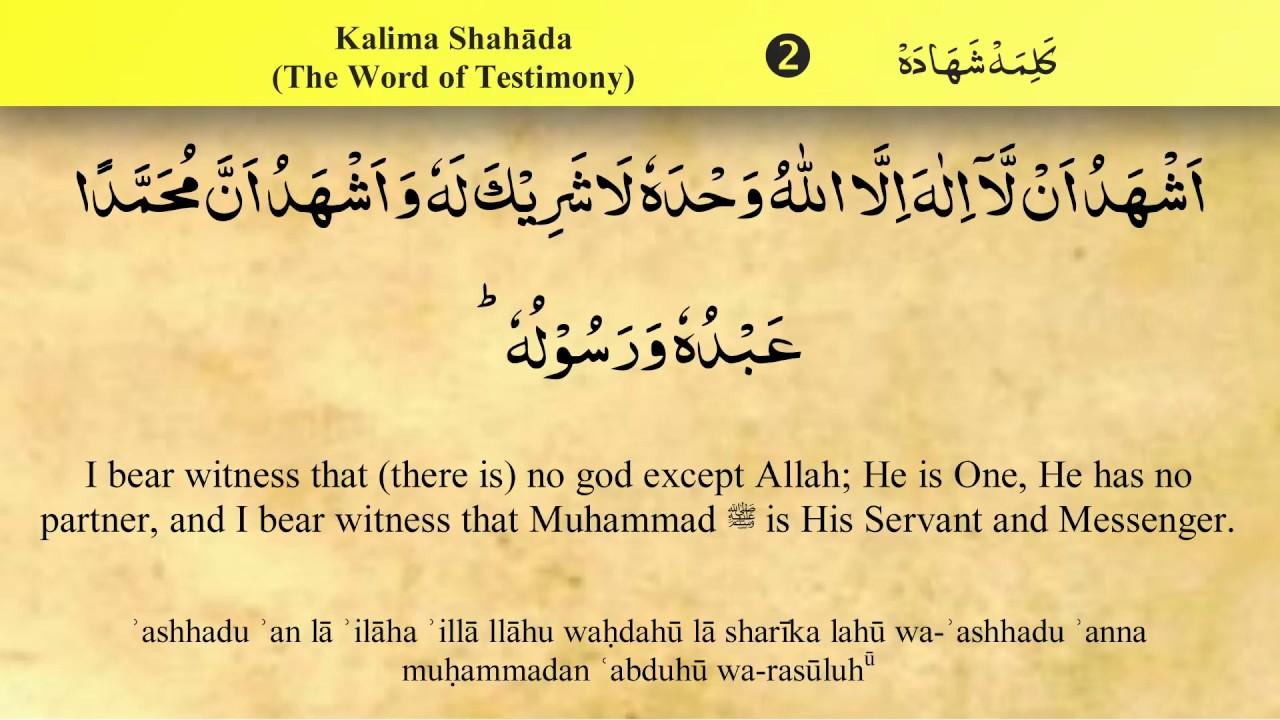 Kalima 2, Shahada - Saad Al Qureshi (iRecite) - YouTube