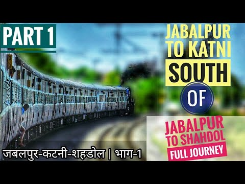 Jabalpur To Katni Journey of Jabalpur To Shahdol Full Journey | JBP - Katni Electrification Update