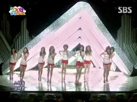 SNSD - Tell me your wish Remix ver @ SBS Inkigayo 인기가요 090809