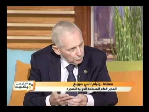 IOM Director-General William Lacy Swing on Good Morning Kuwait