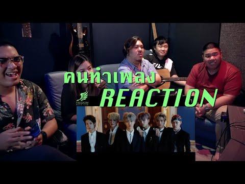 [คนทำเพลง REACTION Ep.114] NCT DREAM 'BOOM'