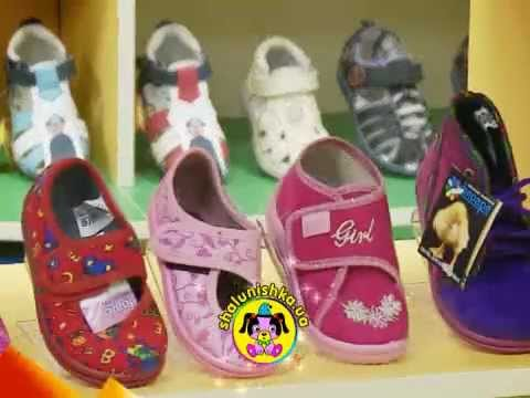 Детская ортопедическая обувь.wmvиз YouTube · Длительность: 16 с  · Просмотров: 591 · отправлено: 02.04.2011 · кем отправлено: Детская обувь Шалунишка оптом