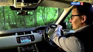 Тест драйв Land Rover Range Rover Sport 2014
