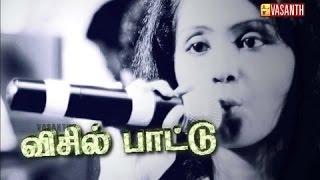 Swetha Whistle Pattu 14 | 18 Hours World Record | Vasanth TV