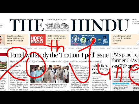 The Hindu Newspaper 20th June 2019 | Daily Current Affairs