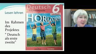 Развитие навыков чтения на уроках немецкого языка в 6 классе