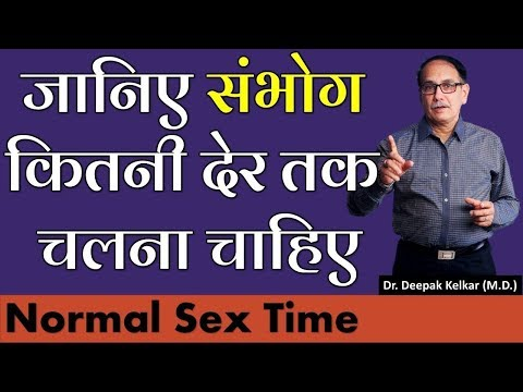Having Children till What age ?-By Dr.Deepak Kelkar [MD] #Psychiatrist # sexologist from YouTube · Duration:  4 minutes 1 seconds