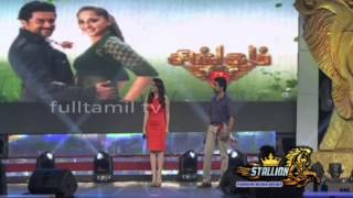 Singam II Audio launch clip 4