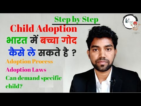 How To Adopt A Child In India Through Central Adoption Resource Authority | Legal Guruji