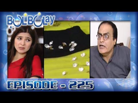 Bulbulay Ep 225 - ARY Digital Drama thumbnail