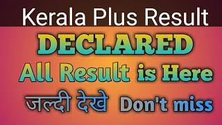 kerala plus one result   plus one result 2019   kerala result