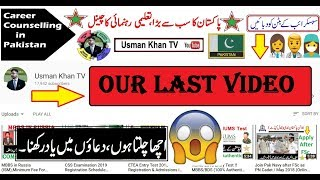 Last Video of Usman Khan TV !!! Bye Bye to All