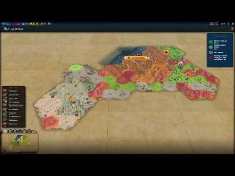Civilization 6 GS. ФФА 8 за СКИФОВ в группе Kachechka DDD ( Feat EPEBAH Aka Торпеда)