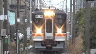 【美濃赤坂線に入線!】JR東海 キハ75系2連団体臨時列車 雨滴るローカル線を往く