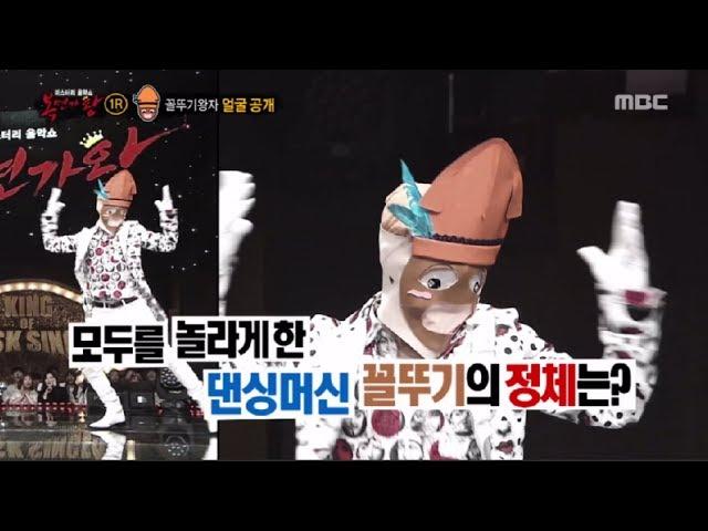 [King of masked singer - BOBBY] ???? - baby octopus prince, Identity 20170625