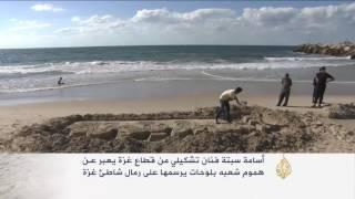 هذه قصتي.. أسامة سبيتة وإبداع الرسم على الرمال