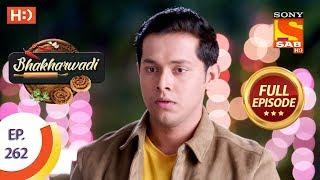 Bhakharwadi - Ep 262 - Full Episode - 11th February 2020