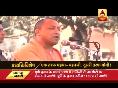 Vyakti Vishesh: New poster boy of Hindutav: Yogi Adityanath