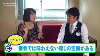 スノーリゾートPR「成田童夢ゲスト編」 成田童夢 動画 8