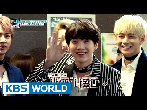 BTS shows up during the casting of the fund manager role? [Sister's Slam Dunk/2017.01.06]