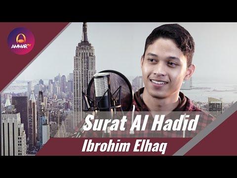 Surat Al Hadid Ibrohim Elhaq