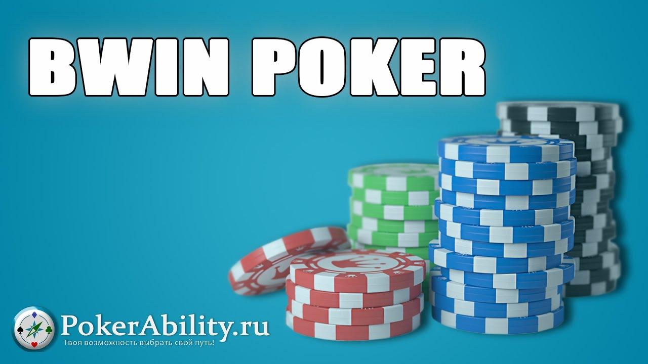 Bwin poker video