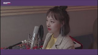 Ariana Grande - 7 Rings (Cover by. 강민희(Kang Min Hee)) Video