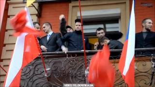 Assault on the Communist Party of Ukraine offices in Kyev