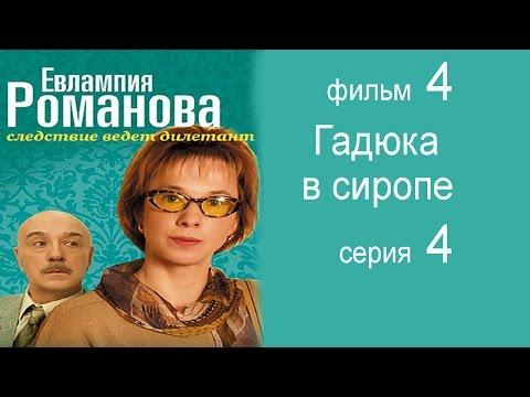 Общенациональное телевидение - ОНТ