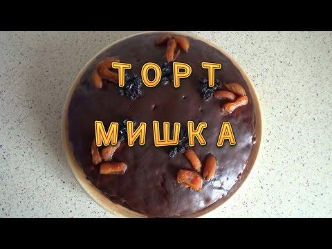 Торт мишка рецепт