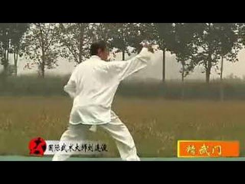 Popular Bājíquán & Xing Yi Quan videos