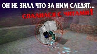 ПОЙМАЛ X-RAY-ЩИКОВ НА АНАРХИИ, ЧИТЕРЫ СПАЛИЛИСЬ #2 выпуск