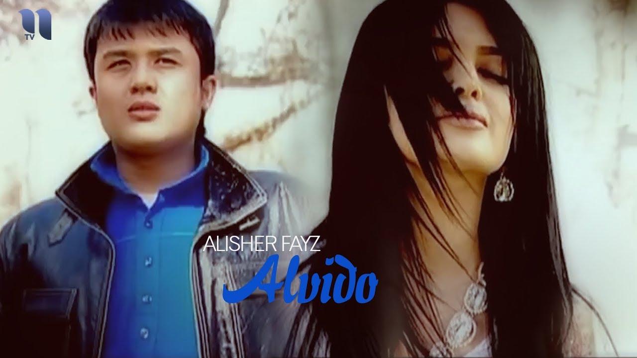 Alisher Fayz - Alvido | Алишер Файз - Алвидо