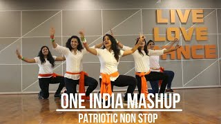 15 AUGUST/ INDEPENDENCE DAY DANCE/ PATRIOTIC MASH UP/ NONSTOP 16 SONGS/ EASY STEPS/ RITU