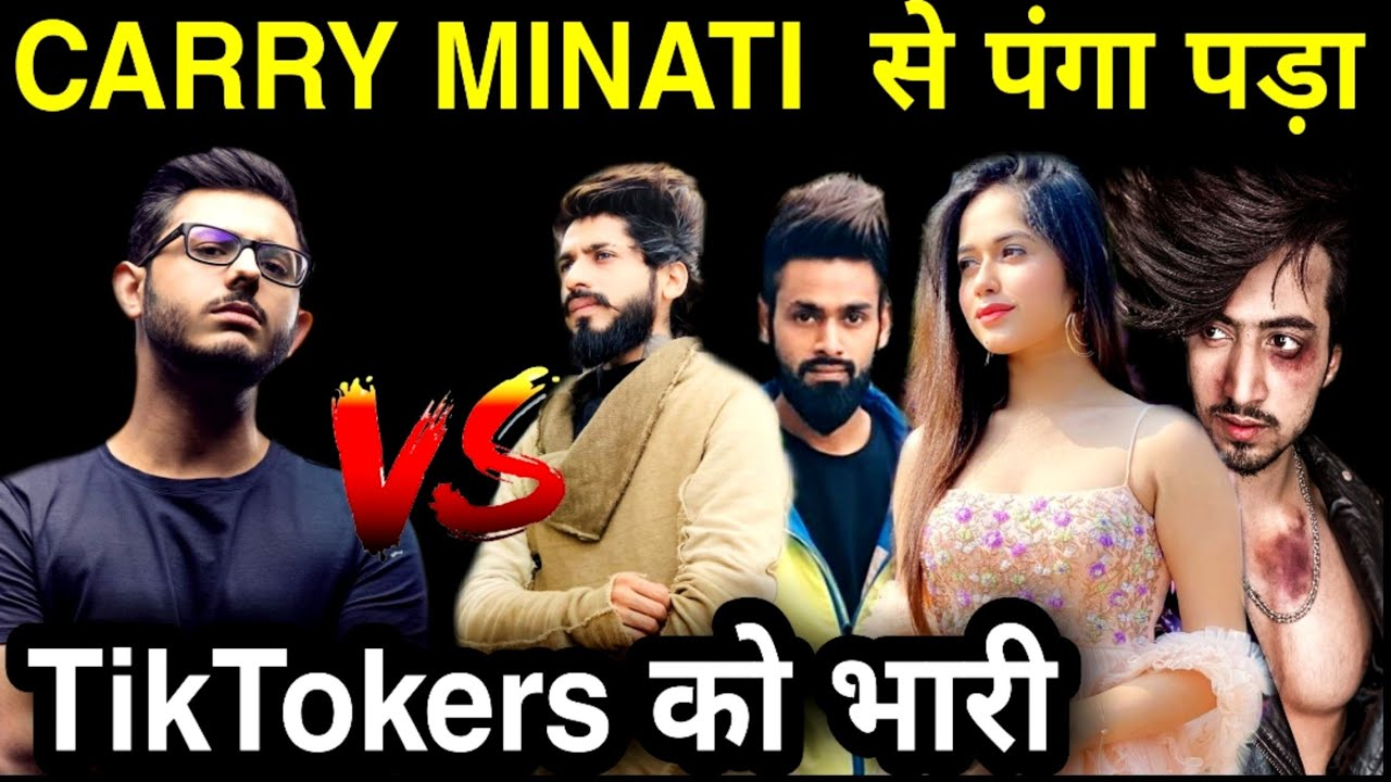 Carry Minati vs Mr. Faisu, Amir Siddiqui, Faizal Siddiqui, Jannat Zubair Rahmani, Carryminati vs TT