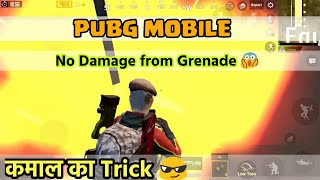 How to survive from Grenade in pubg mobile | No damage trick | Immune from grenade | Hindi
