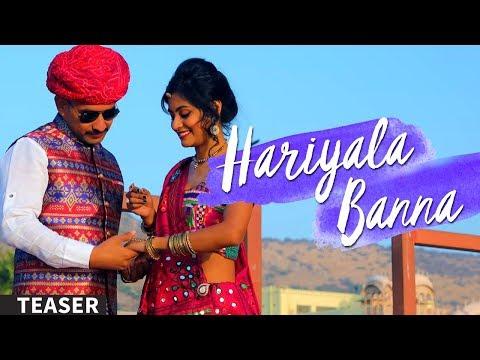 HARIYALA BANNA l Teaser l Rapperiya Baalam Kunaal Vermaa Ft. Ravindra Upadhyay & Kamal Choudhary