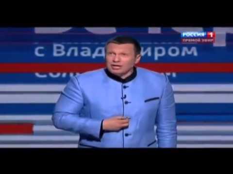 Виктория Шилова порвала укропатриота у Владимира Соловьева