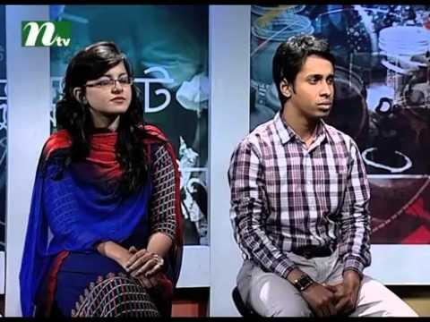 IUB Debate Club (Bangla wing) participated in NTV show (News Inside 5th Episode)