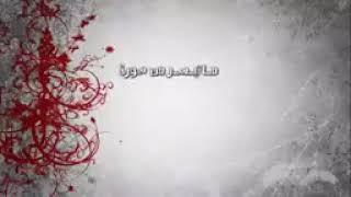 عبد الباسط عبد الصمد تلاوة خيالية رهيبة ! لما تيسر من سورة طه   جودة عاليةHD