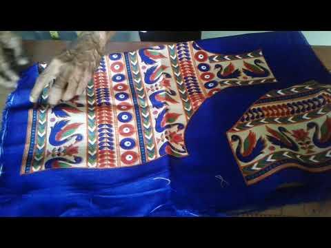 PRINCESS CUT BLOUSE in marathi प्रिंस कट ब्लाउज कटिंग Princess cut blouse drafting, cutting