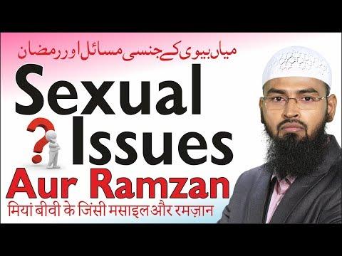 Sexual Issues Aur Ramzan - Miya Biwi Ke Jinsi Masail By Adv. Faiz Syed